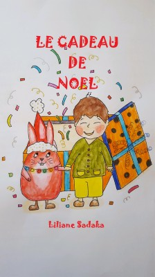 Le Cadeau de Noel by Liliane Sadaka from  in  category