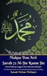 Makna Dan Arti Surah 72 Al-Jin Kaum Jin Versi Bahasa Inggris Dan Bahasa Melayu (The Meaning of Surah 72 Al-Jinn Bilingual Edition English And Malay) by Jannah Firdaus Mediapro from  in  category