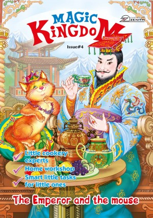 Magic Kingdom. The Emperor and the Mouse by Zenith Publishing from PublishDrive Inc in Children category