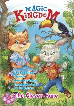 Magic Kingdom. The Clever Hare by Zenith Publishing from PublishDrive Inc in Children category
