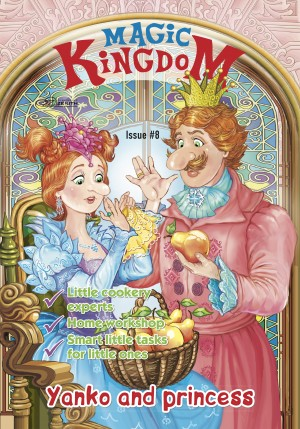 Magic Kingdom. Yanko and Princess by Zenith Publishing from PublishDrive Inc in Children category