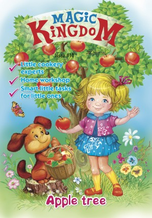 Magic Kingdom. Apple Tree by Zenith Publishing from PublishDrive Inc in Children category