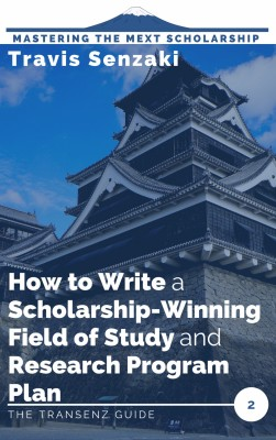 How to Write a Scholarship-Winning Field of Study and Research Program Plan by Travis Senzaki from PublishDrive Inc in Travel category