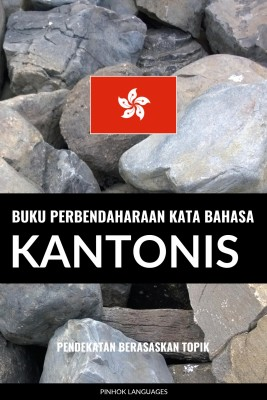 Buku Perbendaharaan Kata Bahasa Kantonis by Pinhok Languages from PublishDrive Inc in Language & Dictionary category