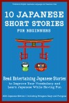 10 Japanese Short Stories for Beginners by Yokahama English Japanese Language and Teachers Club from  in  category