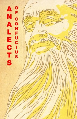 on the analects of confucius essay Essays and criticism on confucius analects - critical essays.