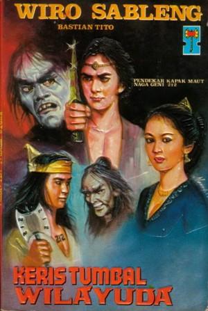 Wiro Sableng Keris Tumbal Wilayuda by Bastian Tito from PublishDrive Inc in General Novel category