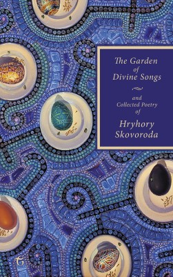 The Garden of Divine Songs and Collected Poetry of Hryhory Skovoroda by Hryhory Skovoroda from PublishDrive Inc in Language & Dictionary category