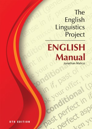 The English Linguistics Project