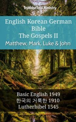 English korean german bible the gospels ii matthew mark luke english korean german bible the gospels ii matthew mark luke john fandeluxe Gallery