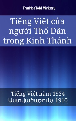 Ti?ng Vi?t c?a ng??i Th? Dân trong Kinh Thánh by Bible Society Armenia from PublishDrive Inc in Christianity category