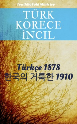 Türk Korece ?ncil by Samantha Claire from PublishDrive Inc in Christianity category