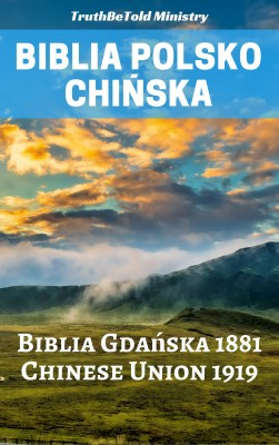 Biblia Polsko Chi?ska by Samantha Claire from PublishDrive Inc in Christianity category