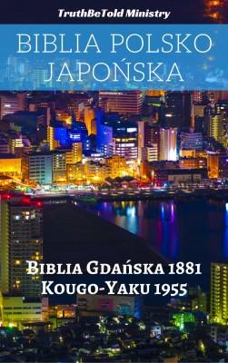 Biblia Polsko Japo?ska