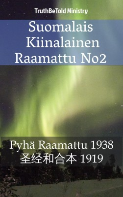 Suomalais Kiinalainen Raamattu No2 by Samantha Claire from Publish Drive (Content 2 Connect Kft.) in Christianity category