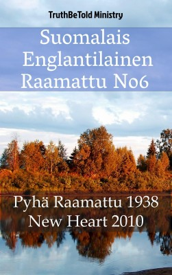 Suomalais Englantilainen Raamattu No6 by TruthBeTold Ministry from Publish Drive (Content 2 Connect Kft.) in Christianity category