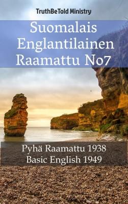 Suomalais Englantilainen Raamattu No7