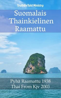 Suomalais Thainkielinen Raamattu
