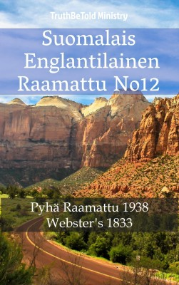 Suomalais Englantilainen Raamattu No12