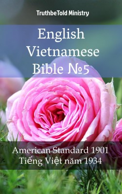 English Vietnamese Bible ?5 by Samantha Claire from Publish Drive (Content 2 Connect Kft.) in Christianity category