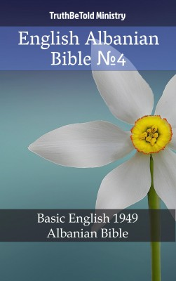 English Albanian Bible ?4 by Samantha Claire from  in  category