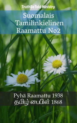 Suomalais Tamilinkielinen Raamattu No2 by Samantha Claire from  in  category