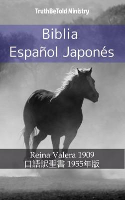 Biblia Español Japonés