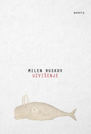 Uzvišenje by Thomas Mooney from  in  category