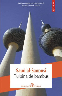 Tulpina de bambus by Tini Hardanisyah from PublishDrive Inc in General Novel category