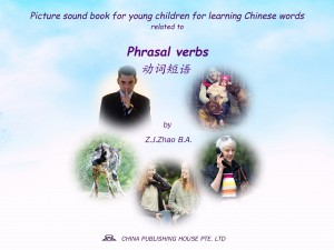 Picture sound book for young children for learning Chinese words related to Phrasal verbs by Zhao Z.J. from PublishDrive Inc in Language & Dictionary category