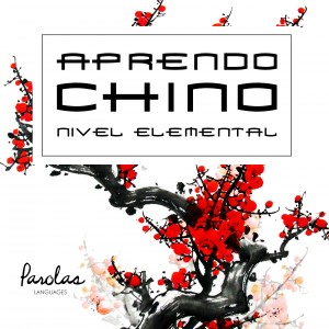 Aprendo Chino by  from Publish Drive (Content 2 Connect Kft.) in Language & Dictionary category