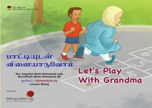 Let's Play with Grandma (Tamil/English)
