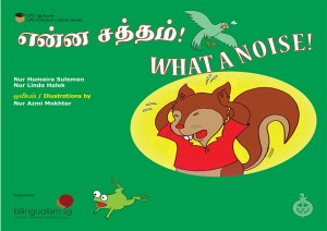 What A Noise! (Tamil/English)
