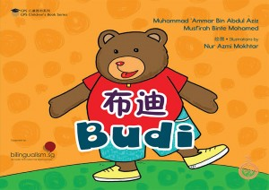 Budi (Mandarin/English) by Musfirah Binte Mohamed & Muhammad Ammar Bin Abdul Aziz  from Pustaka Nasional Pte Ltd in Children category