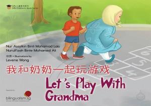Let's Play with Grandma (Mandarin/English)
