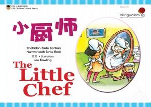 The Little Chef (Mandarin/English)