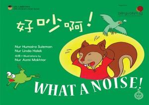 What A Noise! (Mandarin/English)