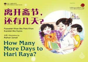 How Many More Days To Hari Raya? (Mandarin/English)