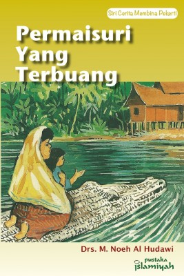Permaisuri Yang Terbuang by Drs M. Noeh Al Hudawi from  in  category
