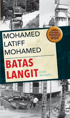 Batas Langit by Mohamad Latiff Mohamad from  in  category