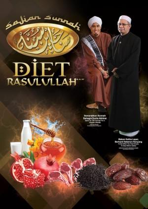 Sajian Sunnah Diet Rasulullah s.a.w