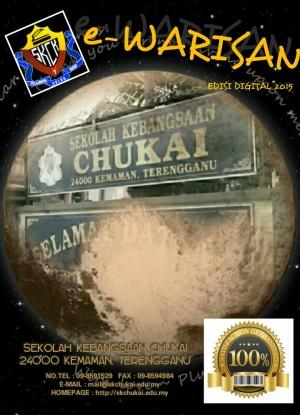 Majalah Tahunan 2015  SK Chukai