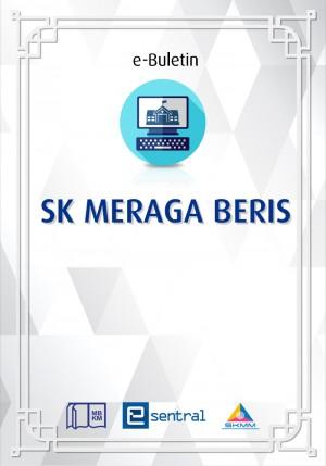 Skmb 2016