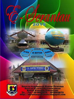 Majalah Tahunan 2015  SK Rantau Petronas