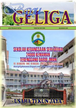 Majalah Tahunan 2015  SK Seri Geliga