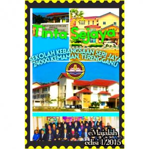 Majalah Tahunan 2015  SK Seri Jaya