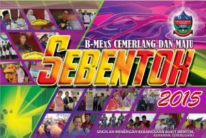 Majalah Tahunan 2015  SMK Bukit Mentok