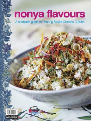 Nyonya Flavours by June Wong (ed) from  in  category