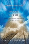 Muhammad Rasulullah and the People of the Book by Dr. Sani Salih Mustapha from Strategic Book Publishing & Rights Agency in General Novel category