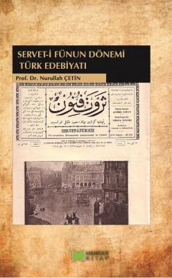 Servet-i Fünun Dönemi Türk Edebiyat? by Nurullah Çetin from StreetLib SRL in General Novel category